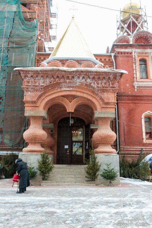 Храм Троицы Живоначальной в селе Алексеевском, Москва