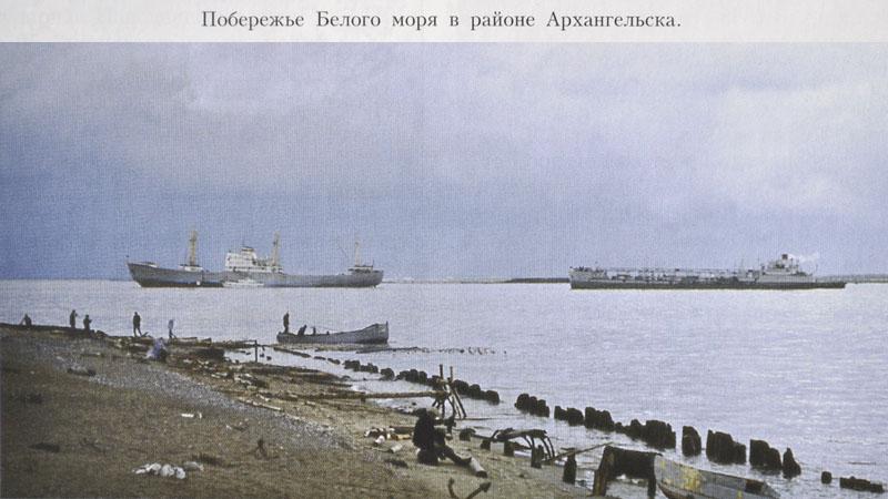 Не побережье Белого моря 800.jpg