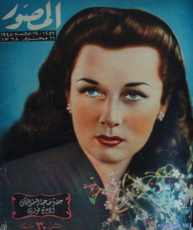 857full-fawzia-fuad-of-egypt.jpg