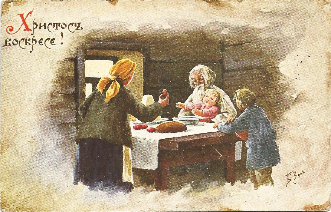 Открытка пасха ретро, открытки для надюши