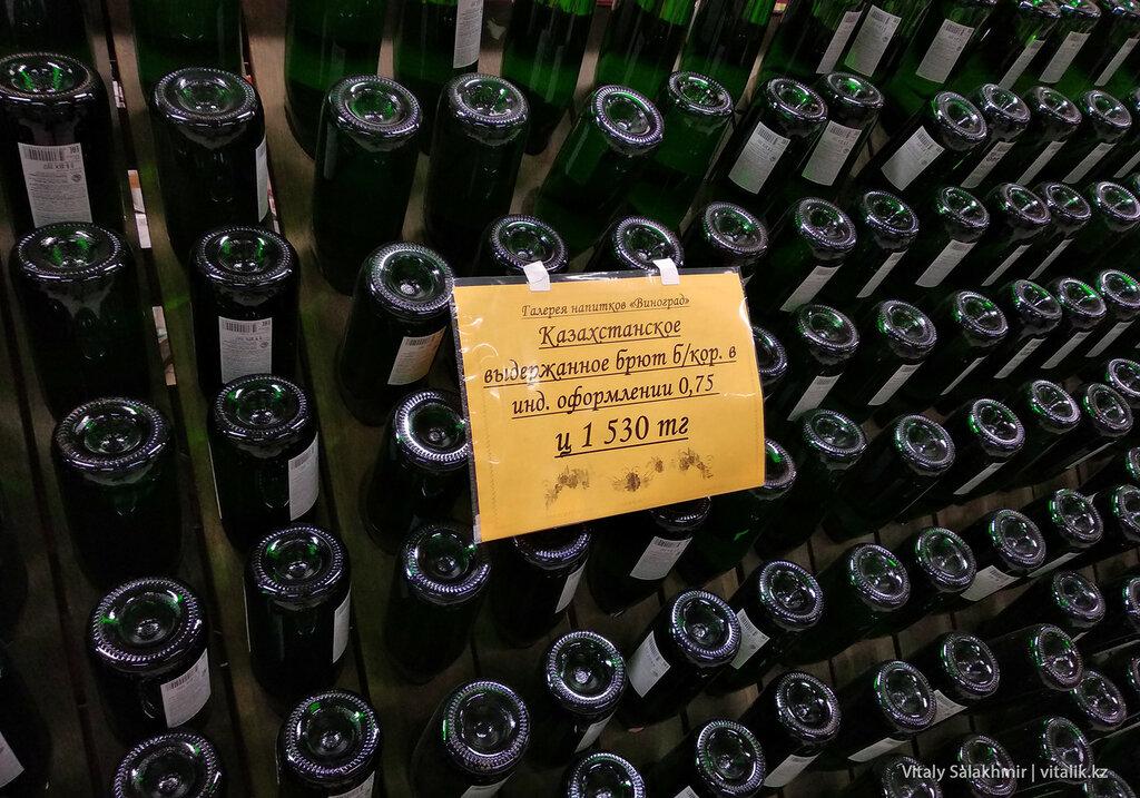 Шампанское брют, продажа в магазине Виноград, улица Гоголя