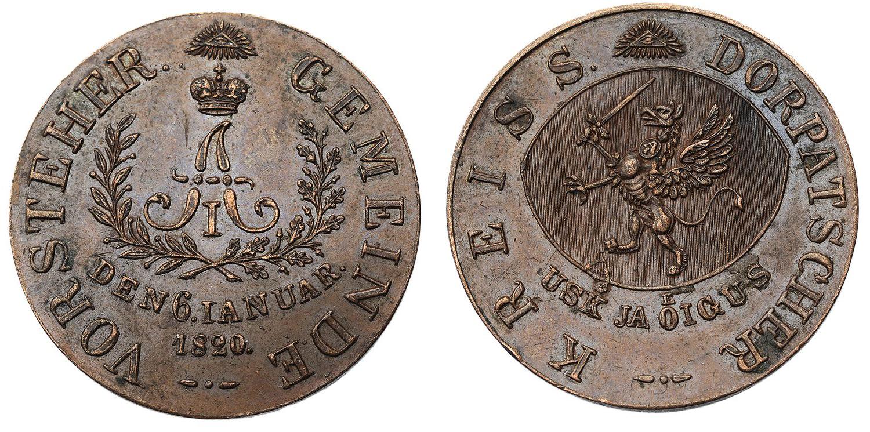 Должностной знак волостного старшины Лифляндской губернии 1820