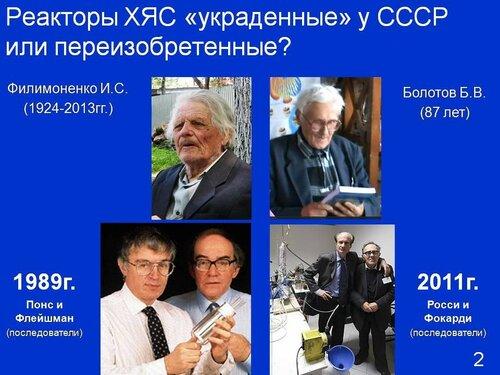https://img-fotki.yandex.ru/get/98619/12349105.90/0_93117_ffe36832_L.jpg