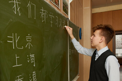 Урок китайского языка в гимназии №38