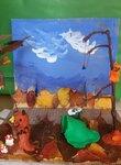 Осень в лесу - Парфенов Андрей.jpg