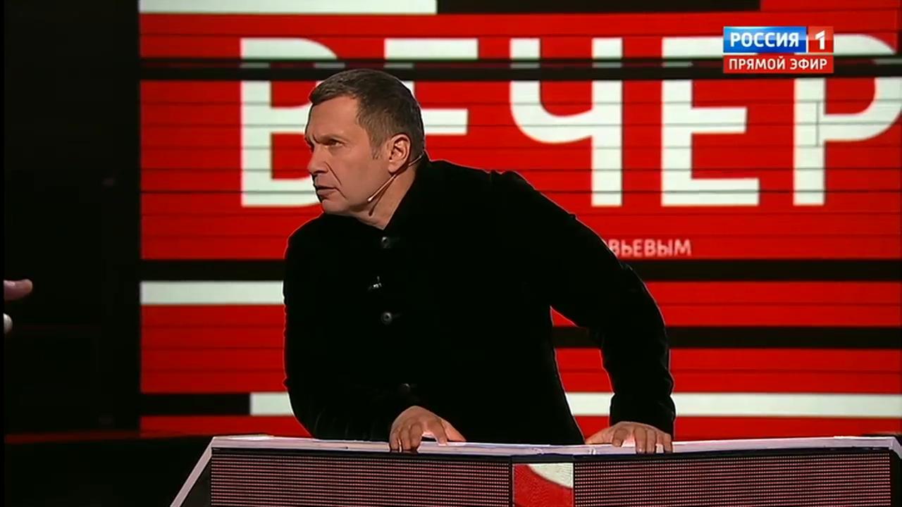 Вечер с Владимиром Соловьевым от 19.04.17
