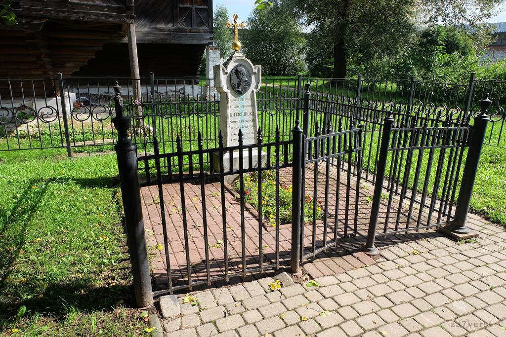 Свято-Прилуцкий монастырь в Вологде, могила Батюшкова