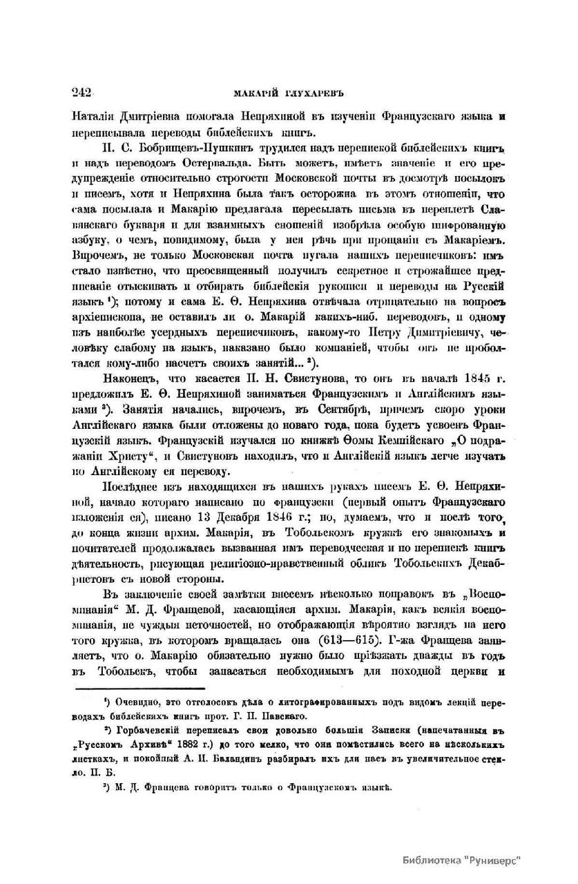 https://img-fotki.yandex.ru/get/98619/199368979.45/0_1f4553_e3cfde8e_XXXL.png