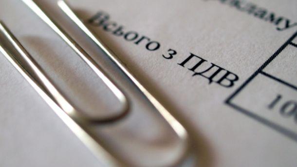 Банковая получит доступ креестрам возмещения НДС— ГФС