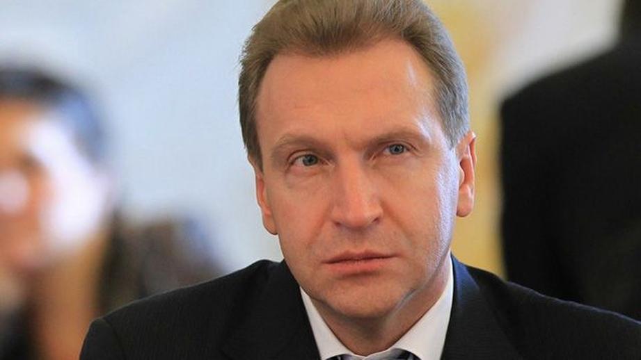 Возможные налоговые изменения неувеличат нагрузку набизнес— Игорь Шувалов