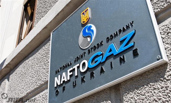 Нафтогаз назначил нового главу набсовета