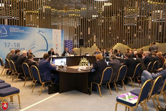 Ялтинский международный экономический форум начинает работу