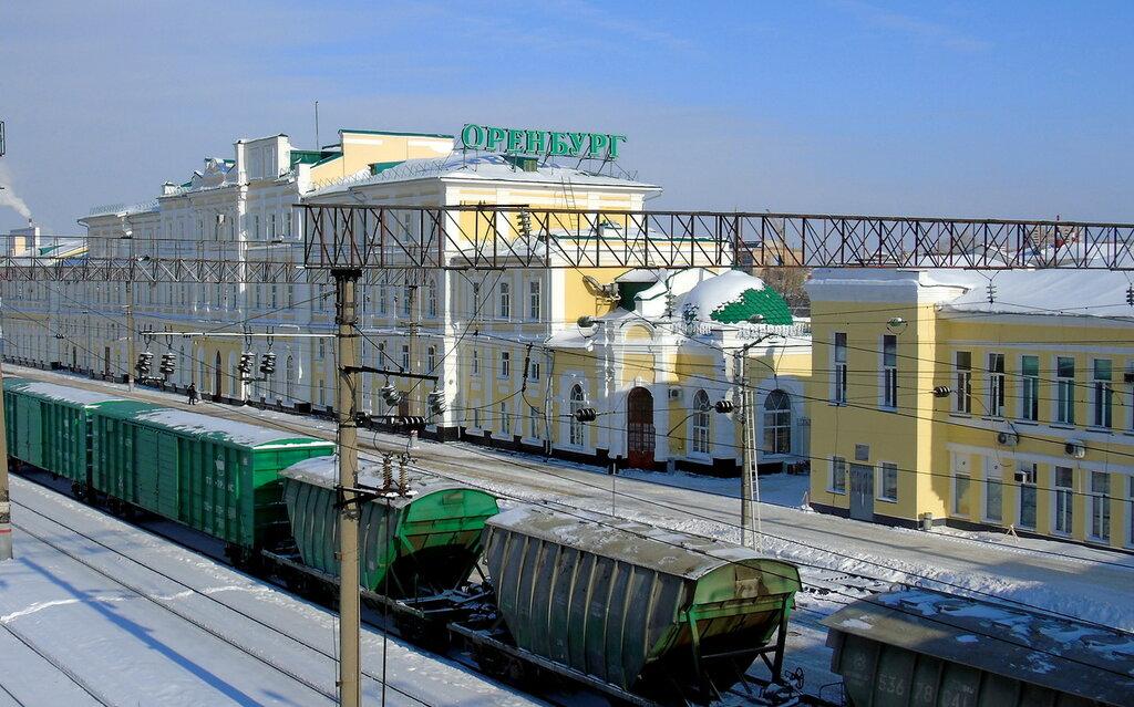 картинки вокзала оренбург шлепки для