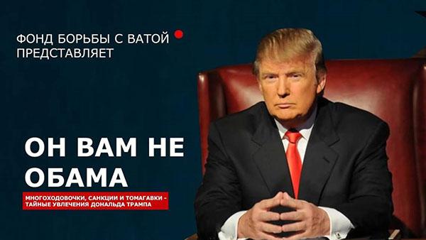 """Трамп о визите Тиллерсона в Москву: """"Дела пошли хорошо, может быть, даже лучше, чем мы ожидали"""" - Цензор.НЕТ 8115"""