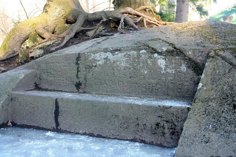 Каменная скамья Екатерины II в Ораниенбауме