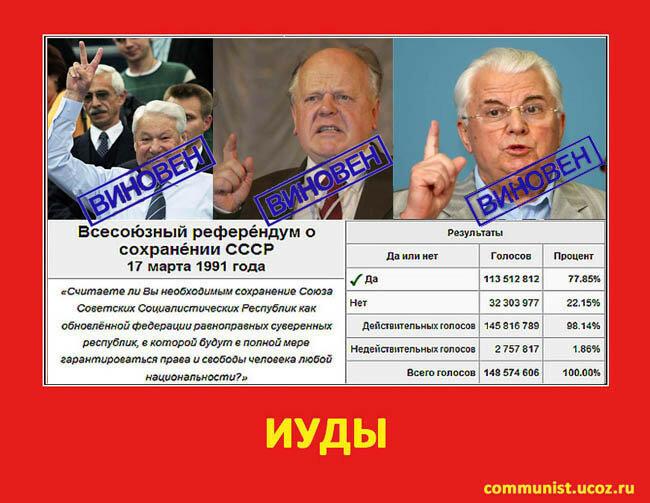 хорошее походное итоги референдума на украине в 1991 году особенностями обладает шерстяное