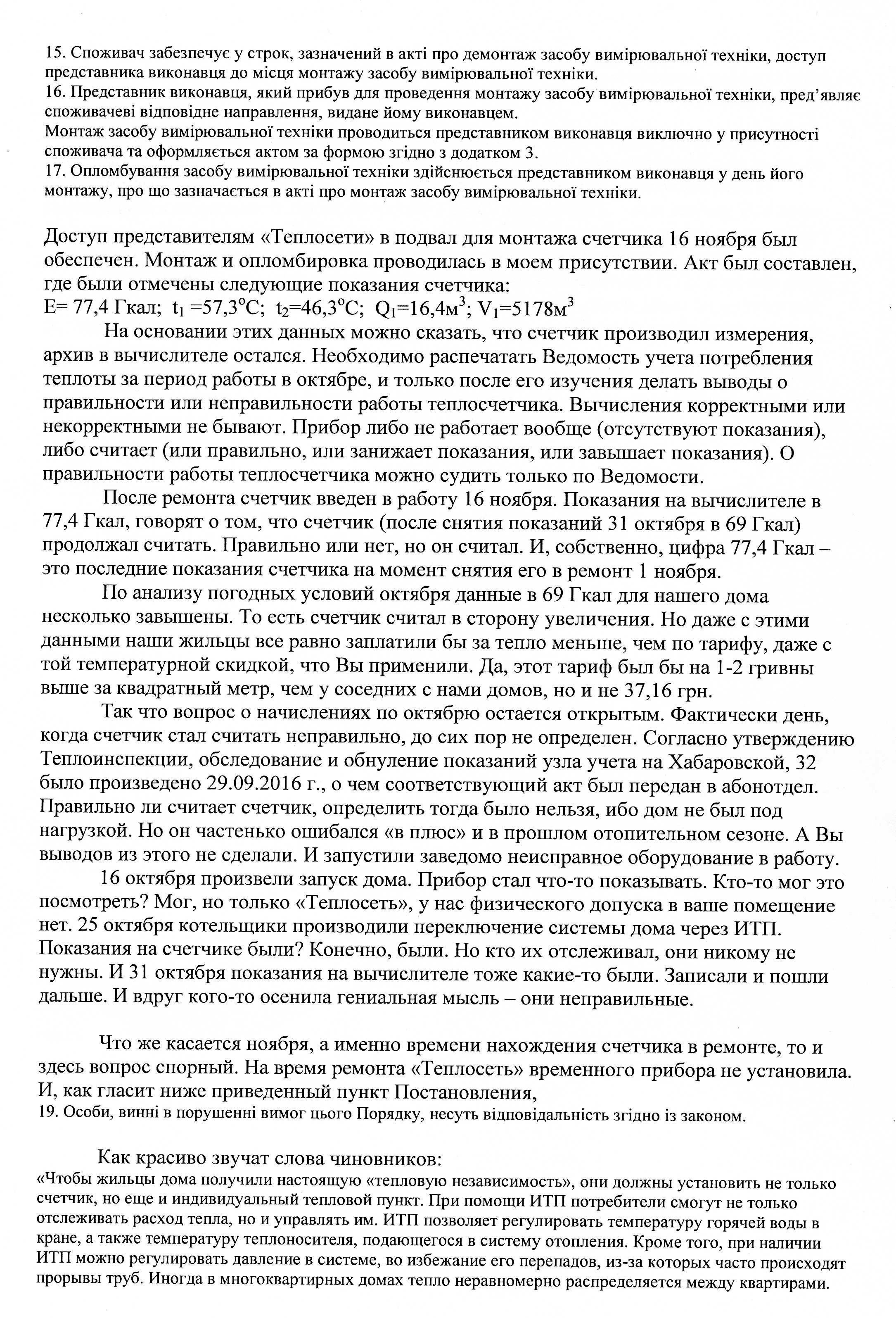 https://img-fotki.yandex.ru/get/98619/248142895.0/0_180ff1_9835b88_orig