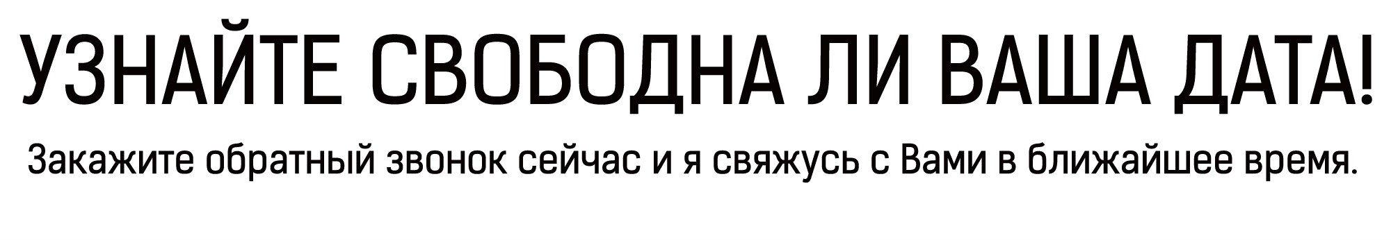 +7 937 555 20 20 Павел Июльский - Ведущий на свадьбу, юбилей – любое мероприятие в Волгограде