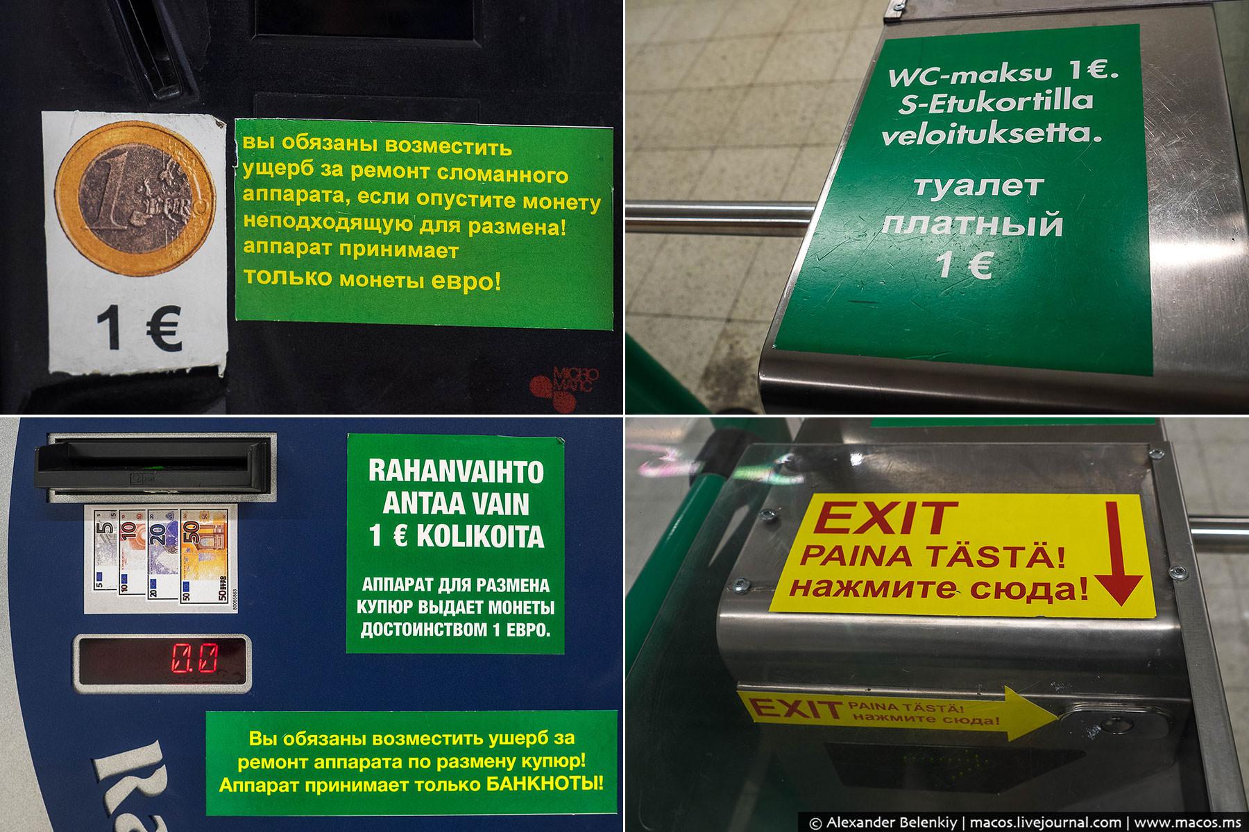 Все в магазине переведено на русский язык, а где-то надписи есть только на русском. Например, что пр