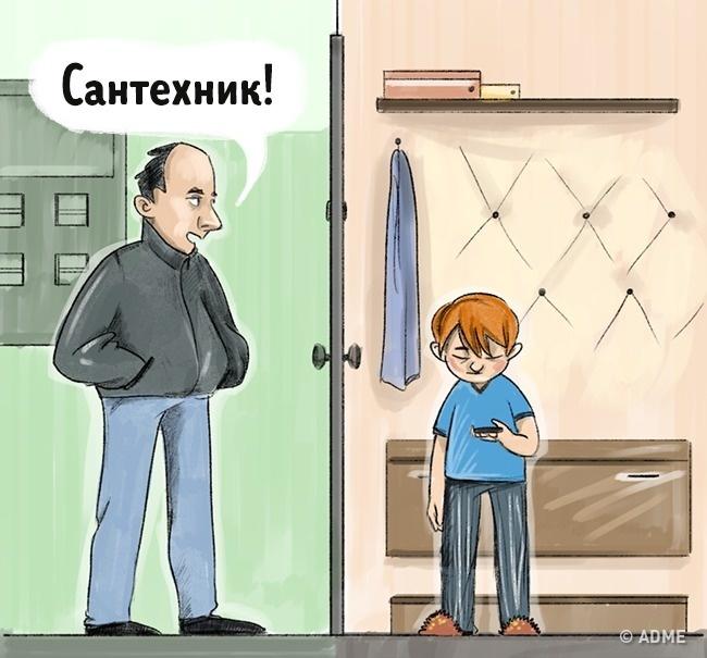Если навопрос «Кто там?» никто неотвечает или вглазке никого невидно, нельзя открывать дверь даж
