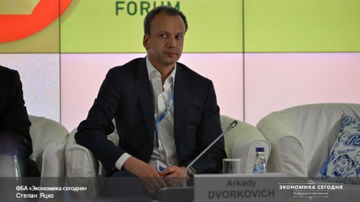 Российская Федерация навсегда отказалась отэкспортной пошлины напшеницу