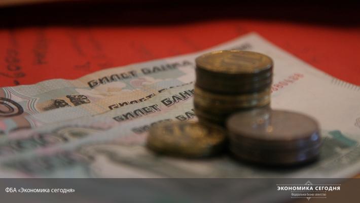 Топилин: оплачивать долги изРезервного фонда неправильно