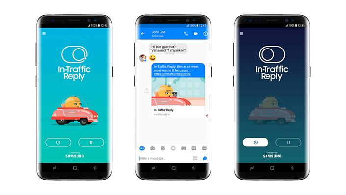 Приложение Самсунг несомненно поможет шоферу неотвлекаться впроцессе переписки