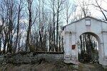 Кладбище в Путилово