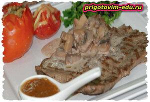 Тапака «Арени» из филе телёнка(Армянская кухня)