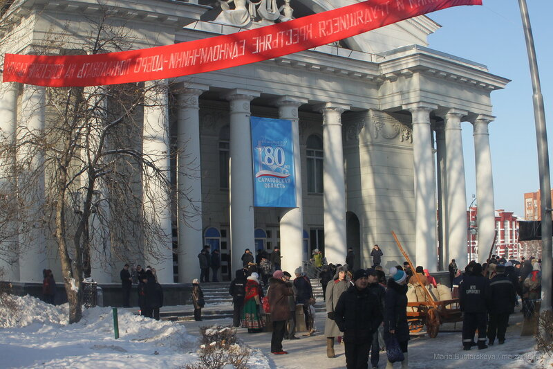 Ярмарка, Саратов, театр оперы и балета, 05 декабря 2016 года