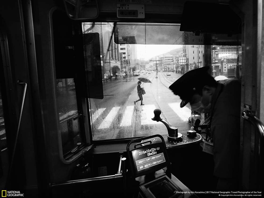 © Hiro Kurashina