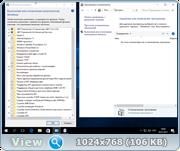 Windows 10 Professional 1607 Build 14393.693 by Generation2 Мультиязычная
