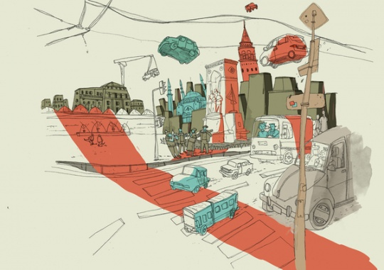 Illustrations from Istambul by Selcuk Oren