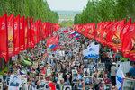 9 Мая 2017 г. Волгоград