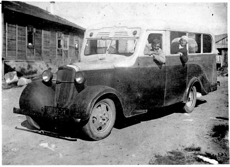 1938-1939 годы