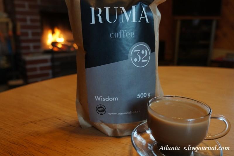 Кофе (7).JPG