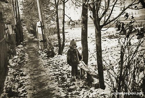 2-я полевая улица в Солнцево