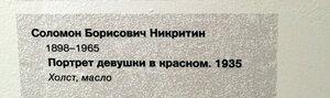 _IMG_4676.jpg