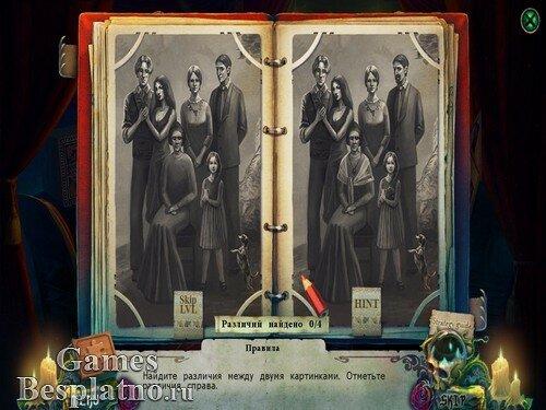 Наследие ведьм 5: Дремлющая темнота. Коллекционное издание