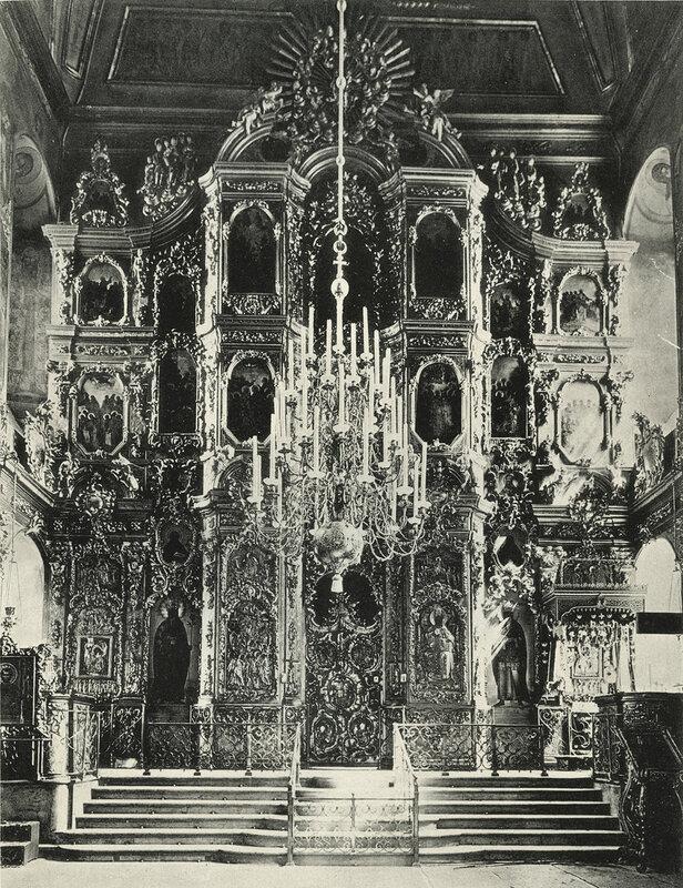Церковь св. Алексия, митрополита Московского