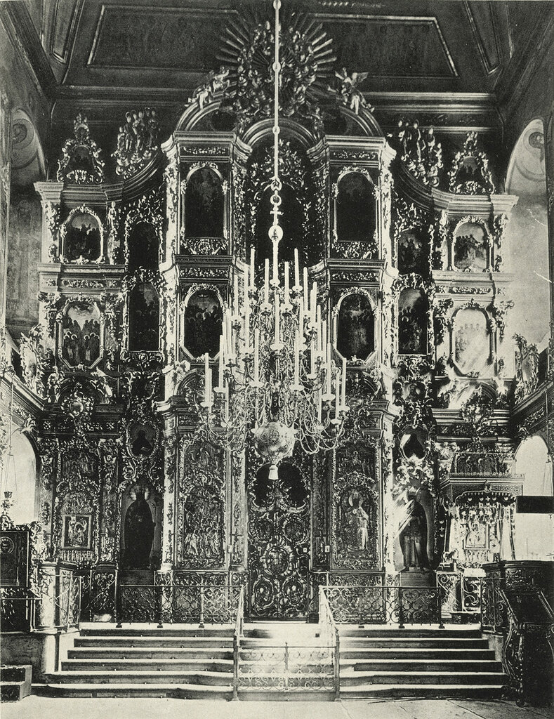 107740 Иконостас ц.Алексея Митрополита на Николо-Ямской улице 1907.jpg