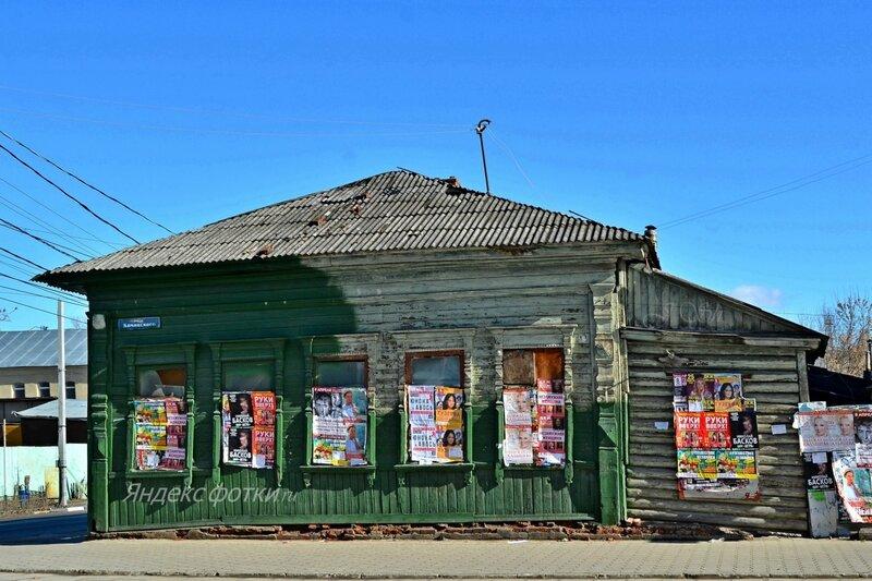 Рекламный дом