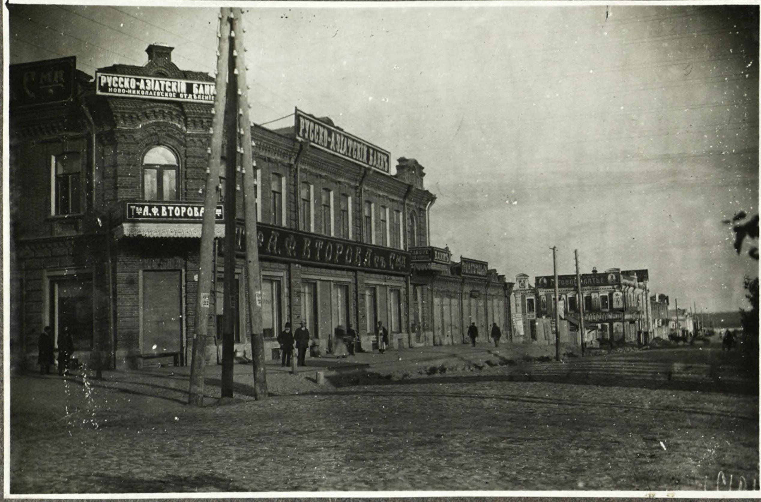Николаевский проспект. Русско-Азиатский банк. 1912