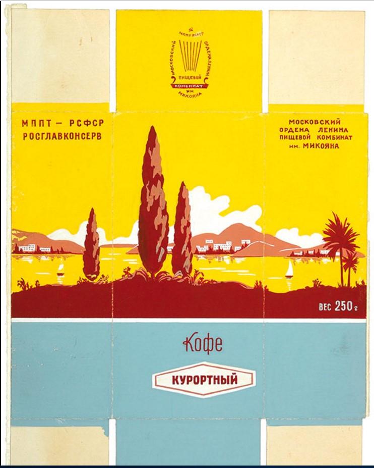 Образец дизайна упаковки кофе «Курортный». 1956