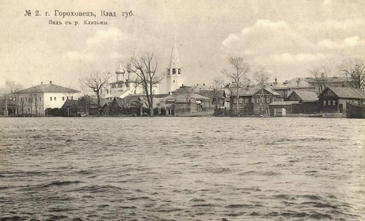Вид с реки Клязьма