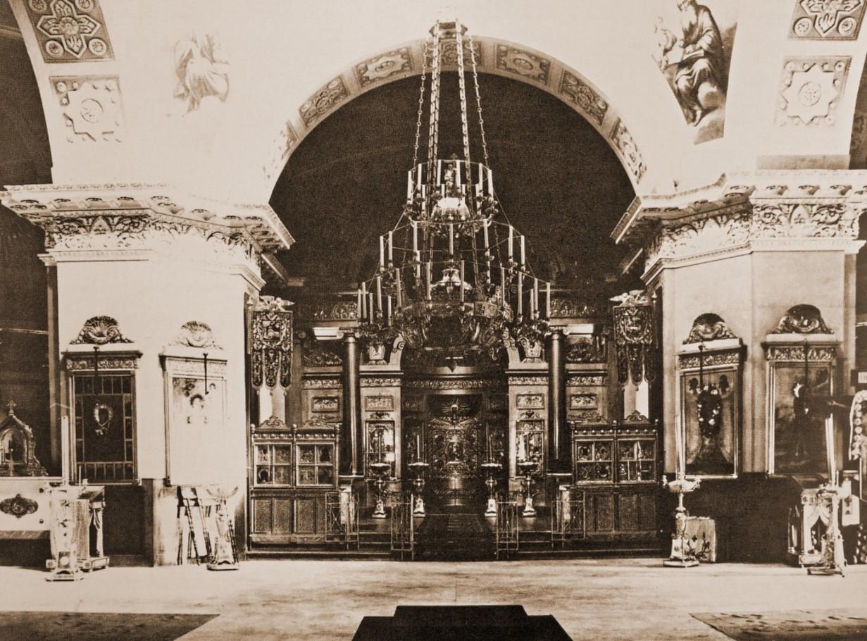 Троицкий Собор. Центральный алтарь Троицкого собора