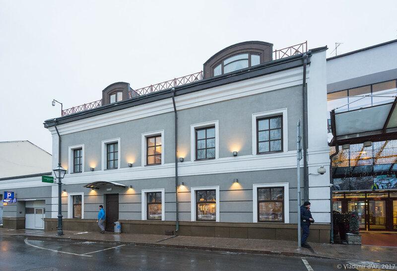 Дом князя В.А. Черкасского - Редакция газеты Гудок