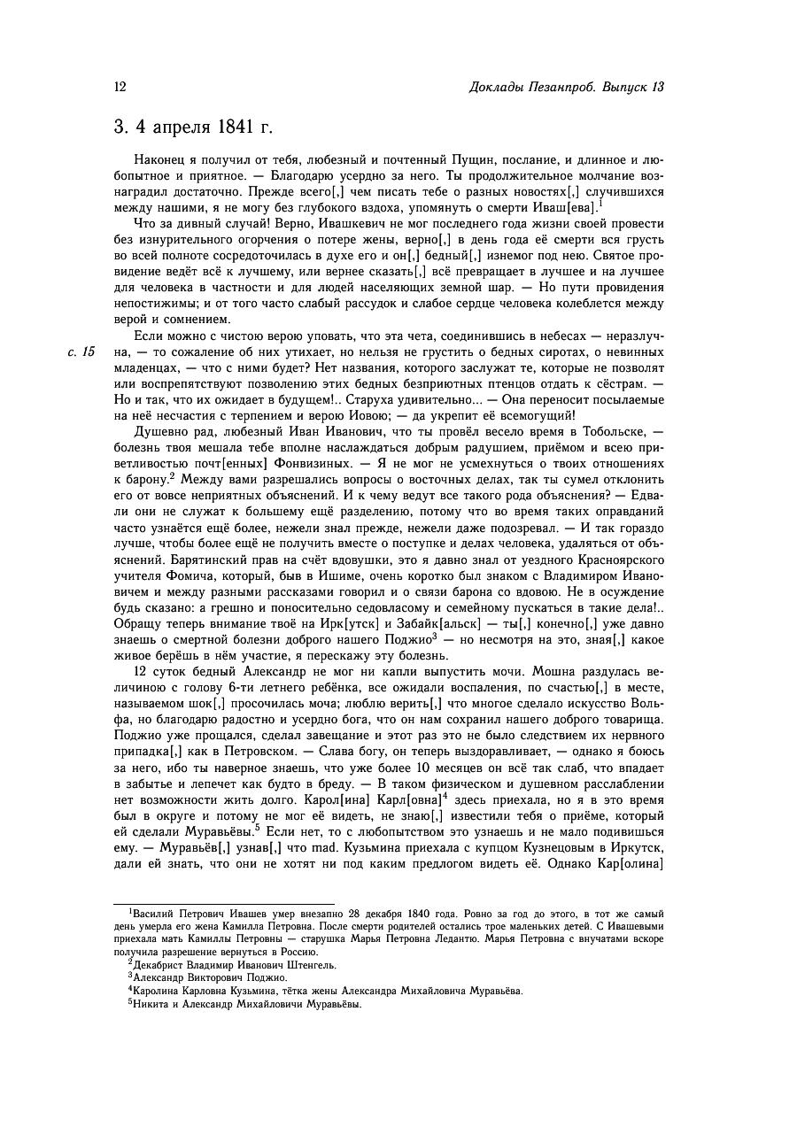 https://img-fotki.yandex.ru/get/986410/199368979.19c/0_26f1a0_64698e61_XXXL.png