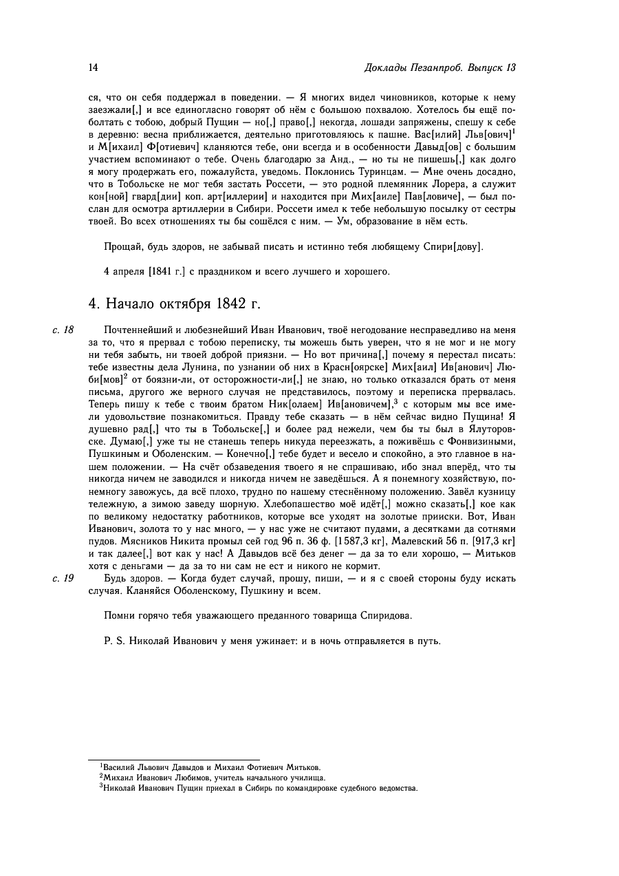 https://img-fotki.yandex.ru/get/986410/199368979.19c/0_26f1a1_cb6f948_XXXL.png