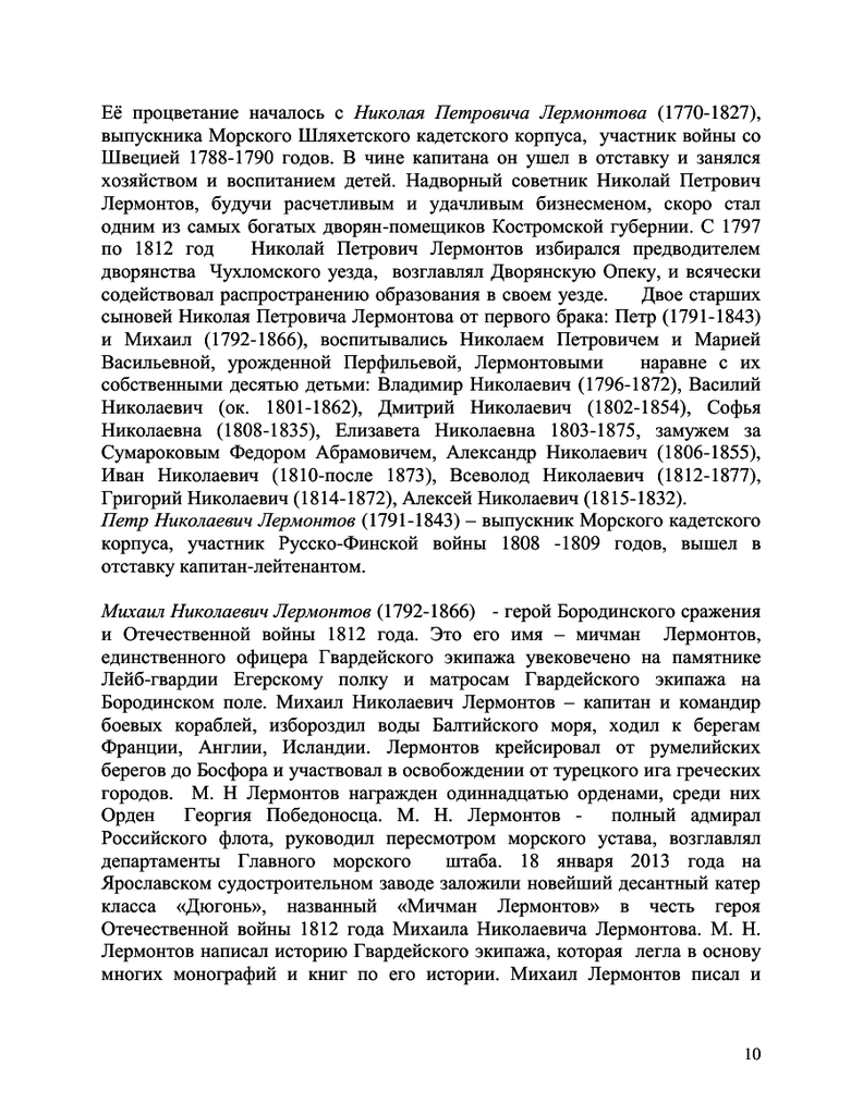 https://img-fotki.yandex.ru/get/986410/199368979.1a5/0_26f590_77c29a8d_XXL.png